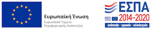 espa_english_greek